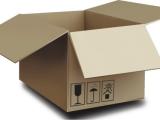Картонная коробка art 2510