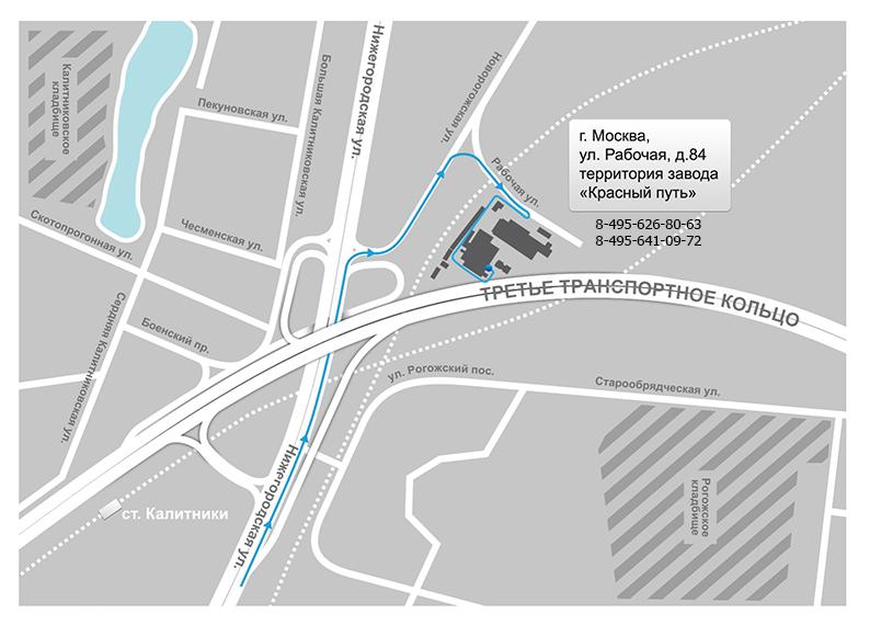 схема проезда Сатипак