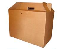 Самосборная коробка  «Чемодан»