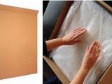 Картонная упаковка для картин и рамок