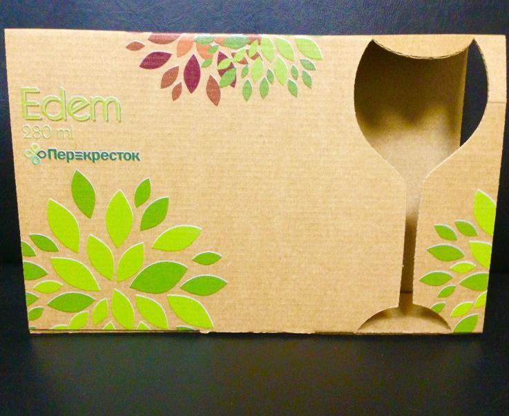 Многогранная подарочная коробка
